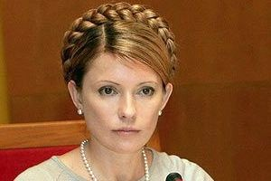 One day with Yulia Tymoshenko