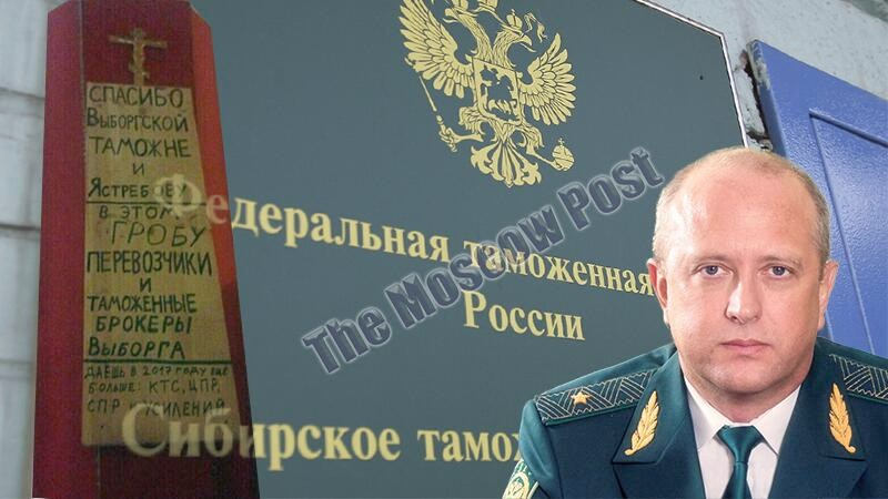 Alexander Yastrebov sat down... all over Siberia