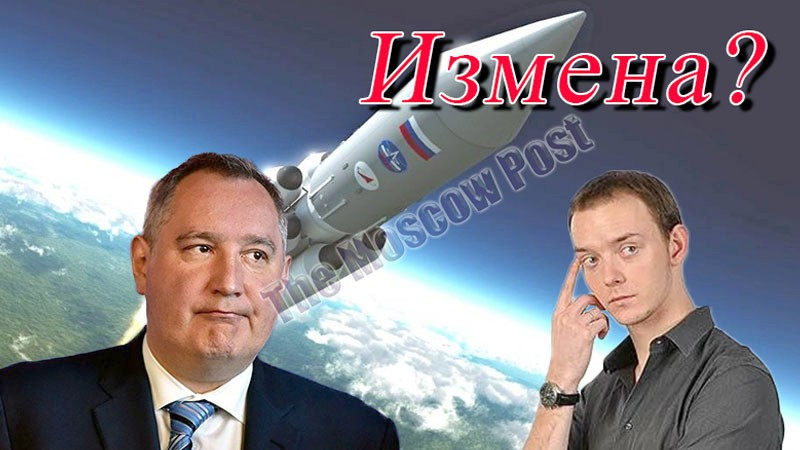 Where Rogozin did not pass…