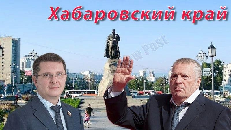 Two Sergeys of Vladimir Zhirinovsky