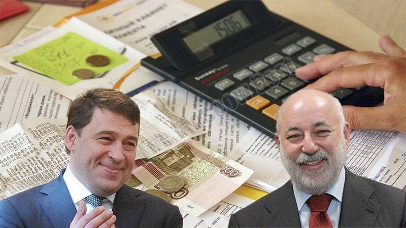 Tariff affection of Vekselberg and Kuyvashev