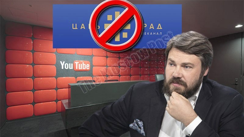 """Cyber monarchy"" of Malofeev: for Faith, Tsar and YouTube"