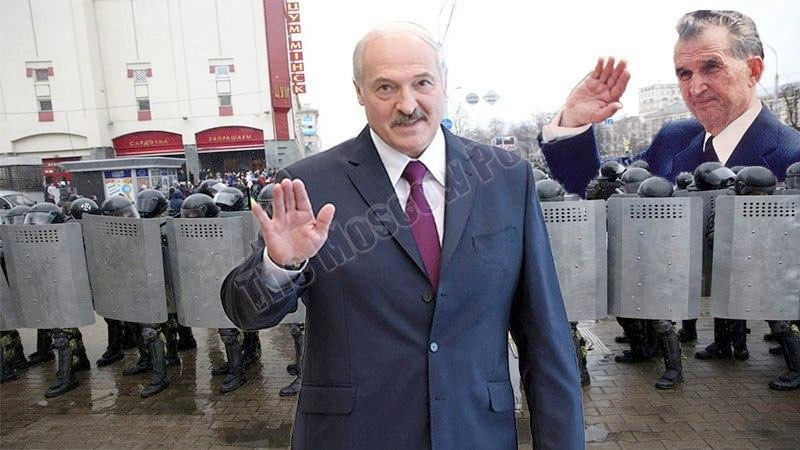 Lukashenko following the way of Ceausescu?