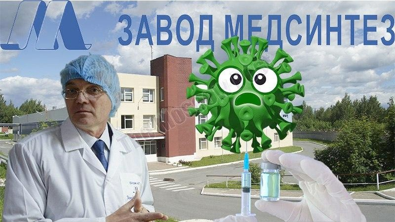 """Petrov's vaccine """"injecting"""" state budget"""