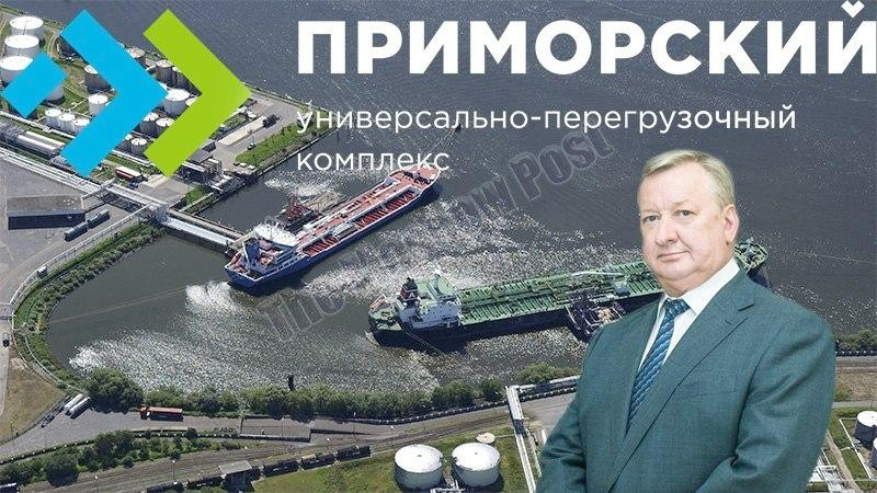 """Ports covered by Lavrishchev's """"authority"""""""