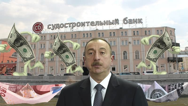 """Aliyev's daughters """"made"""" billions with SK-Bank?"""