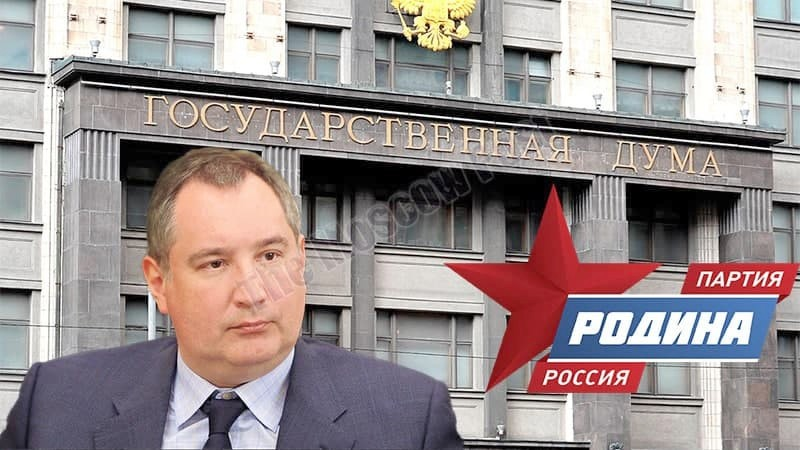 New political party for Rogozin?