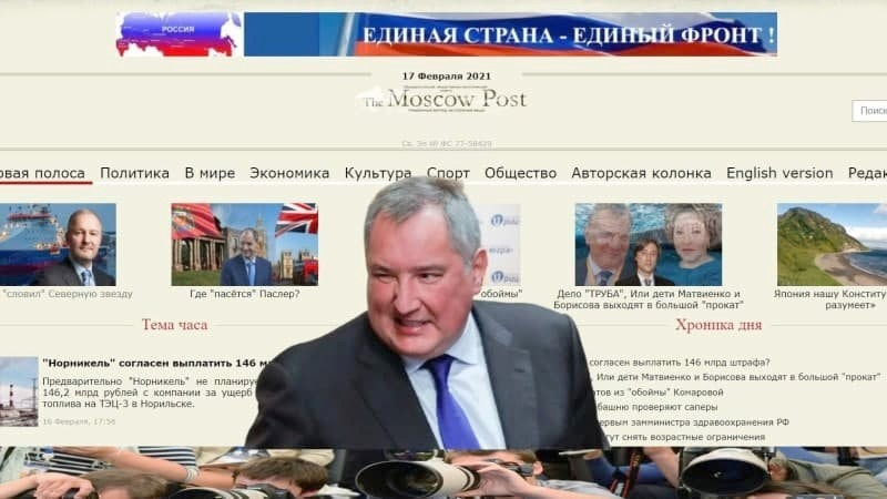 "Journalists ask IC and Prosecutor General's Office for ""justice"" towards Dmitry Rogozin"