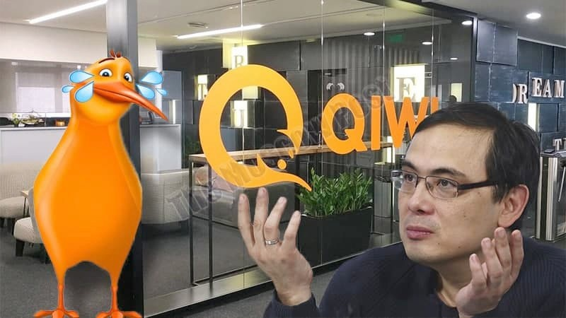 """Qiwi Bank: no sorry for """"bird"""""""