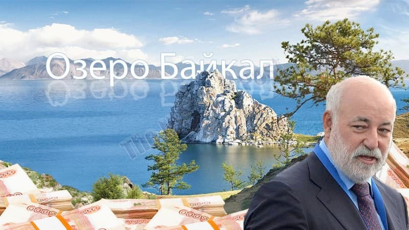 Vekselberg not get away with it from Baikal?
