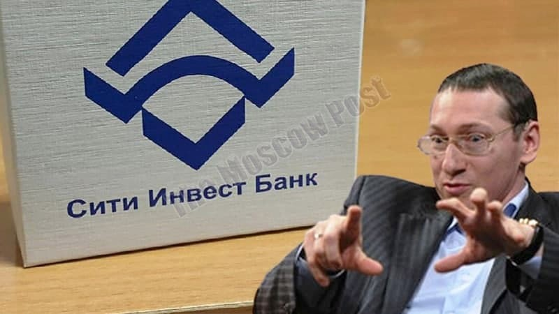 """""""City Invest Bank"""" for """"their"""" and Lysyakova"""