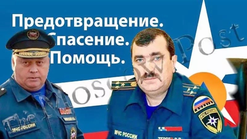 When General Zalensky is angry